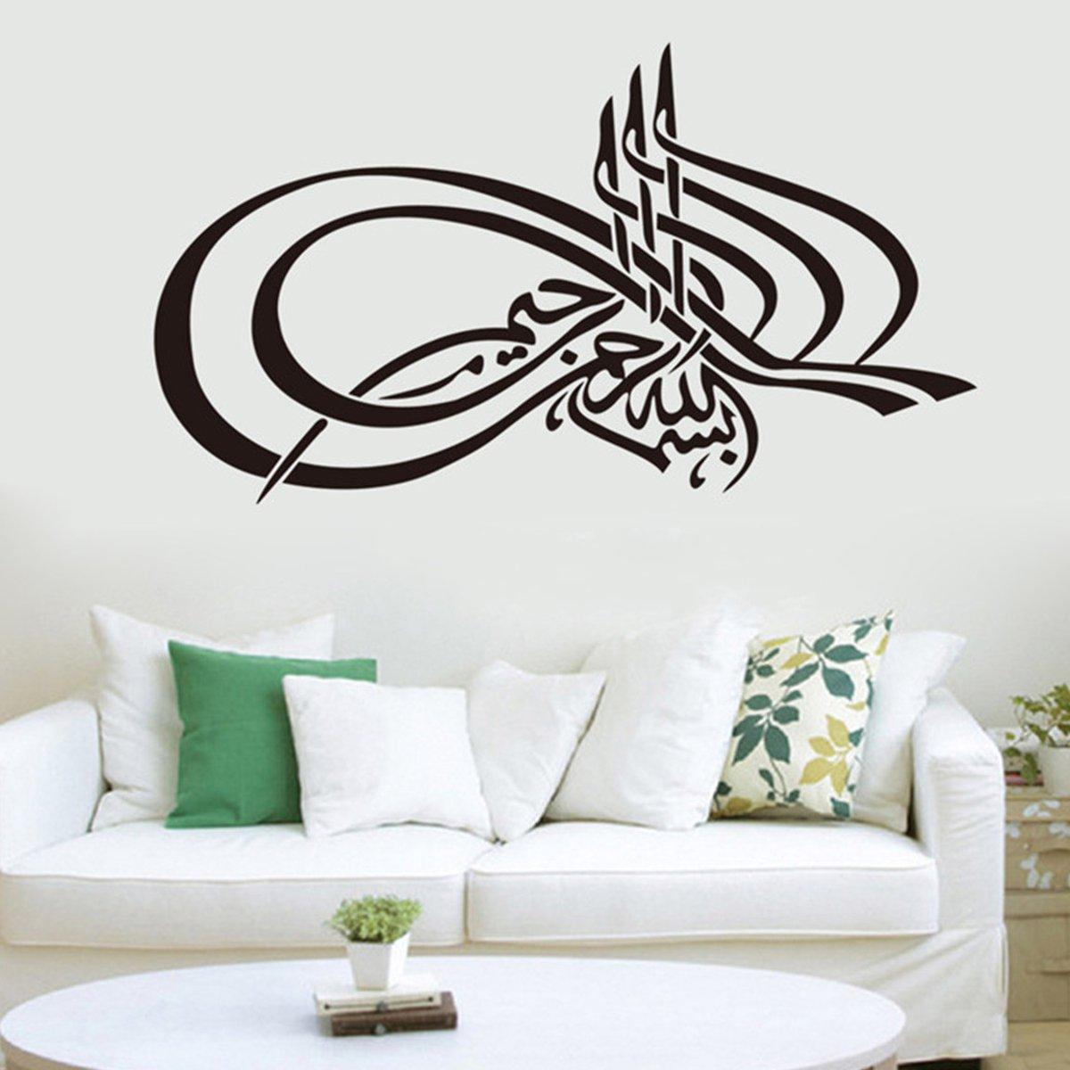 Islamic Vinyl Wall Decor Sticker Dining Kitchen Art Decal
