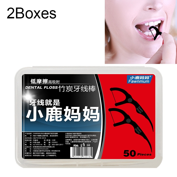 2 Boxes Fawnmum Ultra-fine Safety Flat Dental Floss Rod Bamboo Charcoal  Toothpick Thread