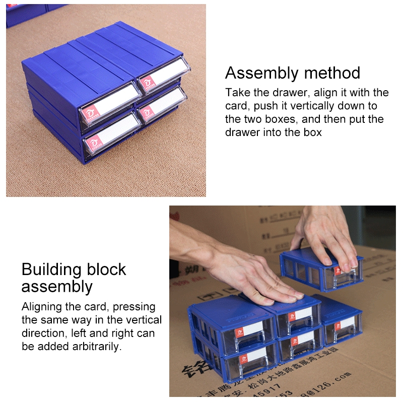 2 PCS Thickened Combined Plastic Parts Cabinet Drawer Type Component Box Building Block Material Box Hardware Box, Random Color, Size: 22cm X 10.8cm X 5.5cm