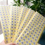 1000 PCS Round Shape Size Sticker Clothes Size Label, Size: L