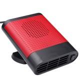 12V 150W Car Heater Cooler Dryer Demister Defroster 2 In 1 Hot Warm Fan Van