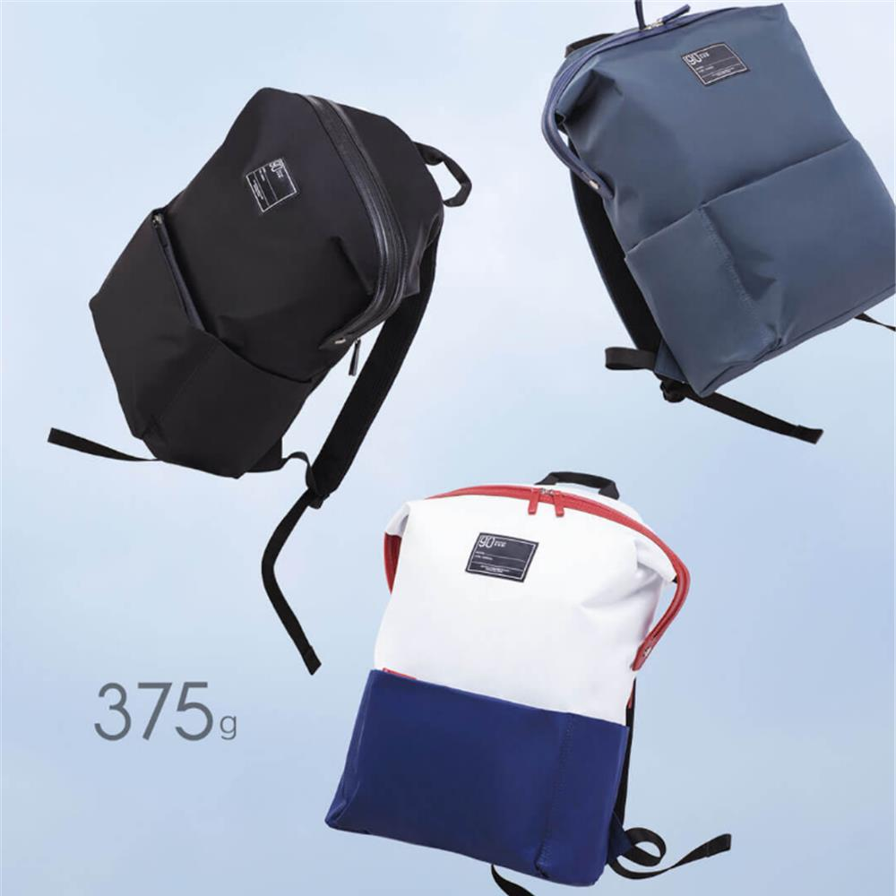 Xiaomi Lecturer Backpack Bag 300 x 160 x 430 mm