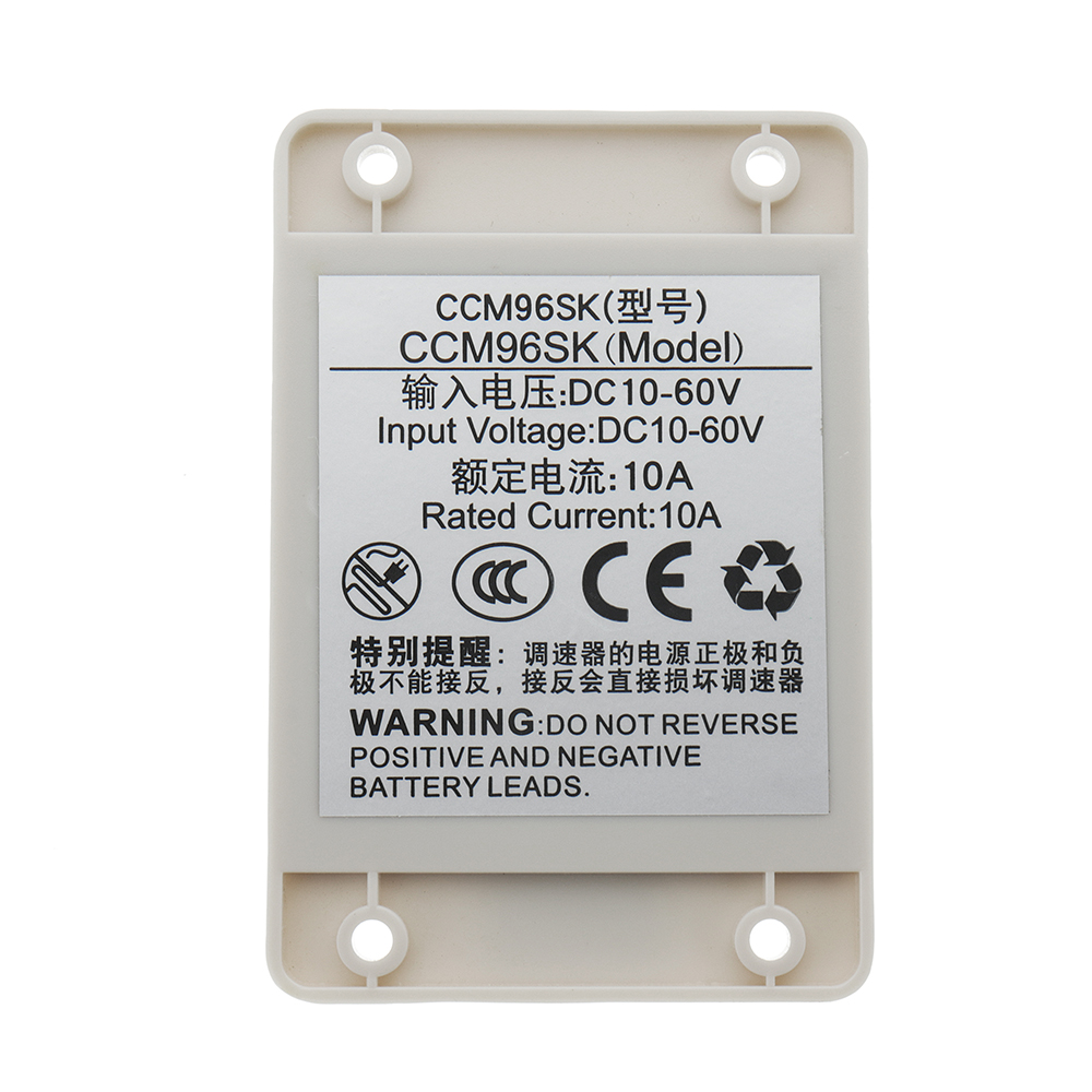 CCM96SK 20A PWM DC Motor Governor 12V/24V/36V/48V High Power DC Drive Speed  Controller Module