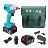 Multifunctional Brushless Electric Wrench Lithium Power Wrench 350Nm Wrench Tool Kit