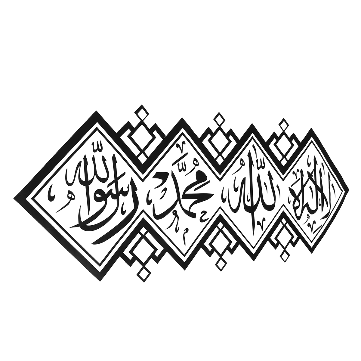 Islamic Muslim Arabic Wall Sticker Mural Art Calligraphy PVC Decal Home Decor