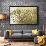 Arabic Calligraphy Bismillah Islamic Canvas Golden Print Wall Art Paintings Home Decor