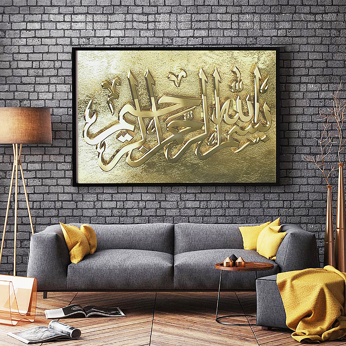 islamic calligraphy bismillah canvas decor arabic wall paintings print golden banggood alexnld
