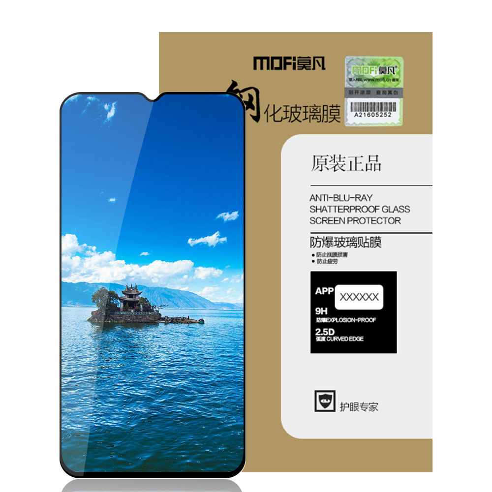 Mofi Anti-explosion High Definition Clear Tempered Glass Screen Protector for OnePlus 6T