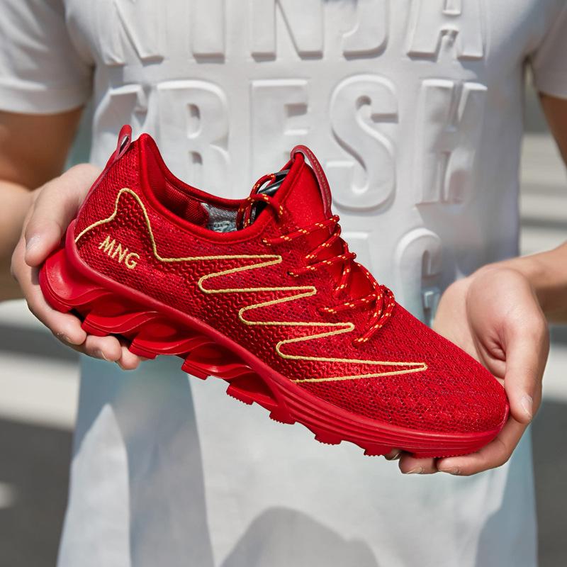 YP-108 Outdoor Men Sport Hiking Climbing Ventilative Anti-slip Wearproof  Running Shoes Sneakers