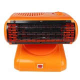 220V 500W Electric Heater Fan Energy Saving Mini Desktop Warm Air Conditioning Home Office