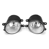 Car Front Bumper Fog Lights Pair with H11 Bulbs Amber for Lexus/Toyota 8122153290