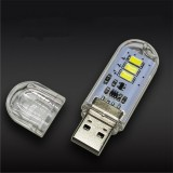 DC5V U Shape SMD5730 3W USB LED Rigid Strip Night Light for Reading Camping