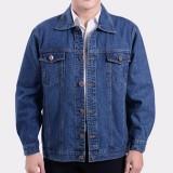 Mens Cotton Welder Anti-static Tooling Overalls Turn Down Collar Denim Coats