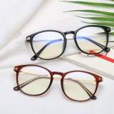 Anti-Radiation Eyeglasses Retro Frame Blue Light Blocking Glasses Optical Glasses Personal Care