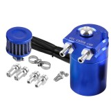 Universal Racing Aluminum Oil Catch Can Oil Filter Tank Breather Tank, 300ML (Blue)