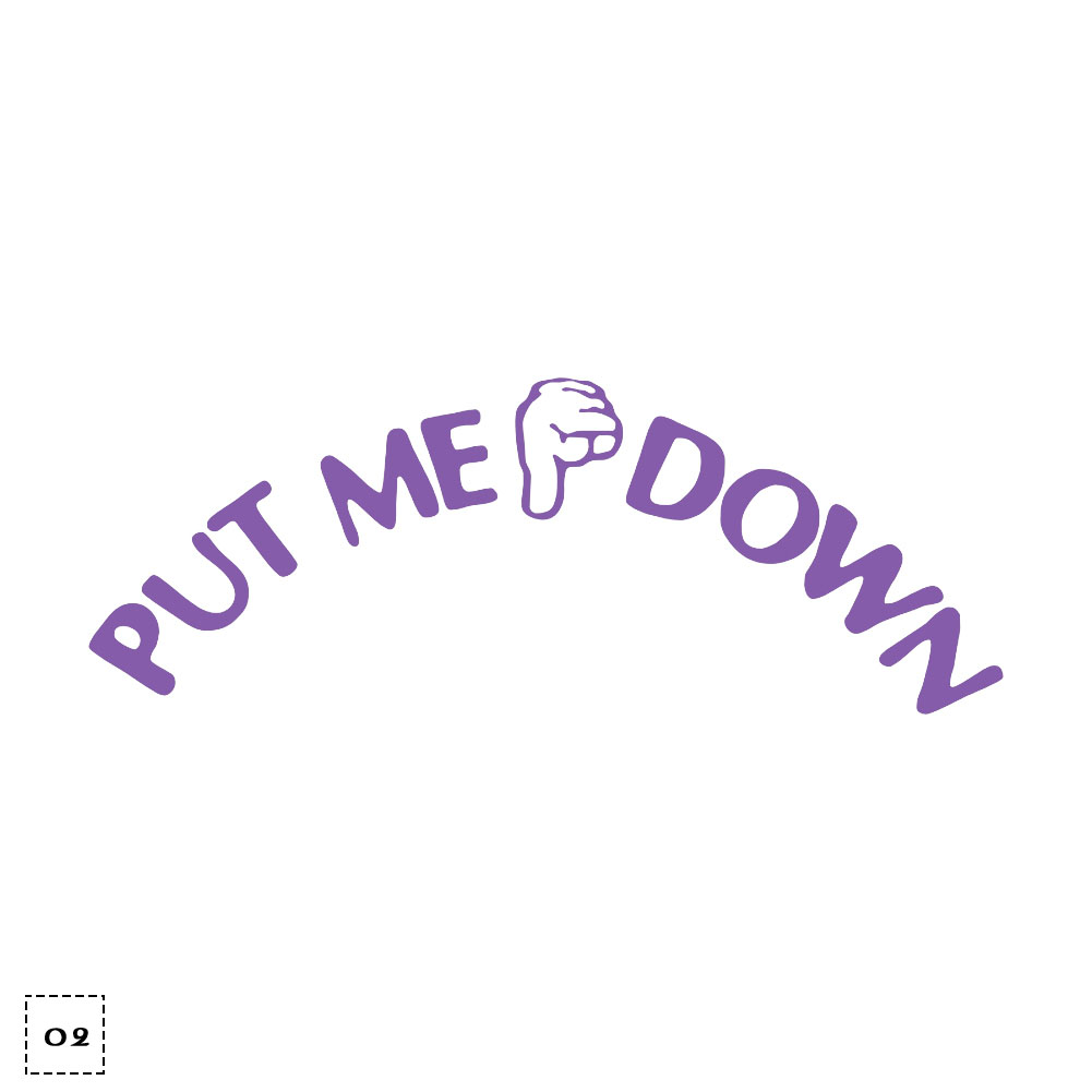 Home Bathroom Toilet Seat Sticker PUT ME DOWN Gesture Hand Decal