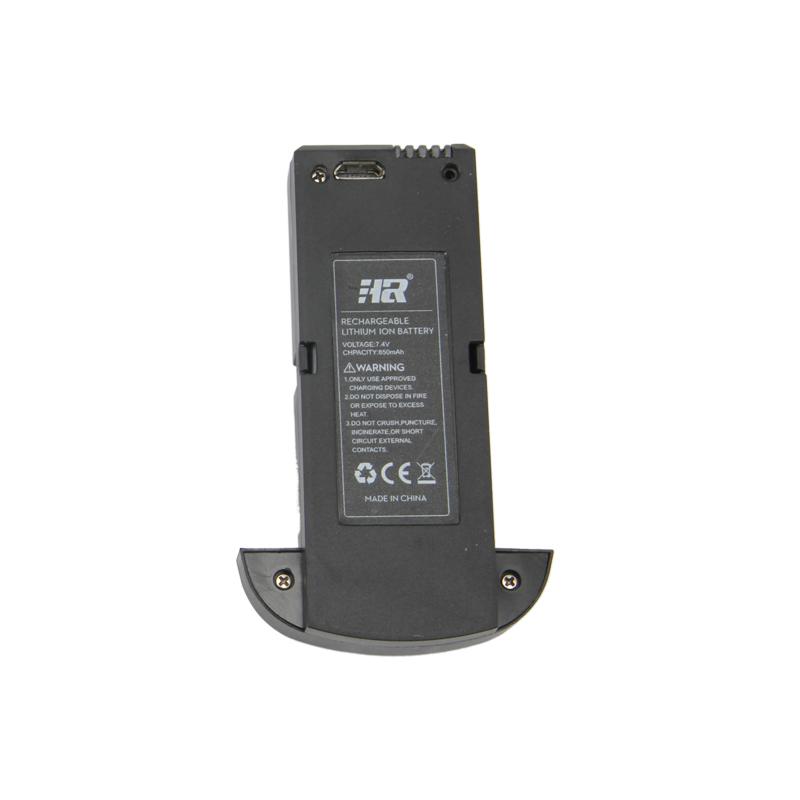 SHRC H1G GPS RC Quadcopter Spare Parts 7.4V 850mAh Lipo Battery