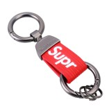 Car Metal Key Ring Holder Keychain with Two Rings (Red)