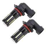 2 PCS 9006 DC9-16V / 8.2W / 6000K / 655LM Car Auto Fog Light 66LEDs SMD-2016 Lamps