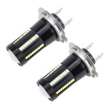 2 PCS H7 DC9-16V / 8.2W / 6000K / 655LM Car Auto Fog Light 66LEDs SMD-2016 Lamps