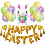 Happy Easter Rabbit Pattern Easter Holiday Alphabetic Ornament Balloons (Gold)