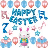 Happy Easter Rabbit Pattern Easter Holiday Alphabetic Ornament Balloons (Blue)