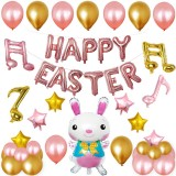 Happy Easter Rabbit Pattern Easter Holiday Alphabetic Ornament Balloons (Rose Gold)