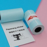 10 PCS Adhesive Thermal Label Printer Paper Sticker for PAPERANG P1 / P2 / A6, Size: 57×30 mm (White)