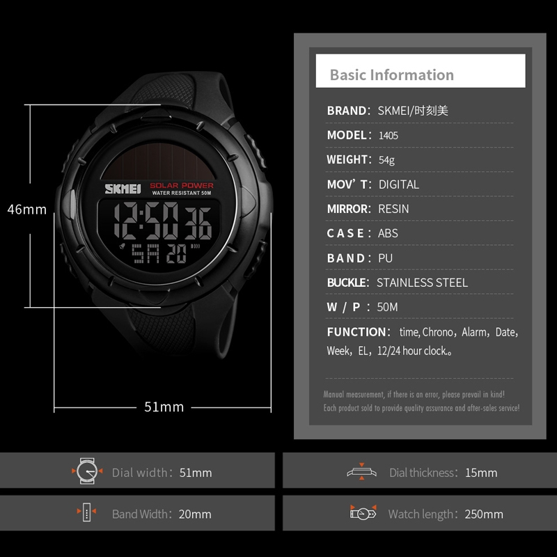 SKMEI 1405 Fashion Solar Power Outdoor Sports Watch Multifunctional 50m Waterproof Men Digital Watch (Khaki)