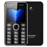 KECHAODA K116 Plus 1.77 Inch 400mAh BT Dailer FM With Vabration Dual SIM Card Dual Standby Ultra Thin Long Standby Mini Crad Phone