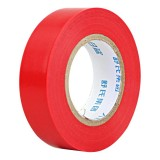 Electrical Tape PVC 18mm*15m Insulating Tapes Lead-free Waterproof Wear-resistant Flame Retardant Heat Resistant Electrical Tape