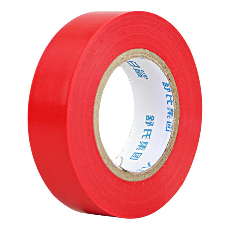 Electrical Tape Pvc 18mm 15m Insulating Tapes Lead Free Waterproof Wear Resistant Flame Retardant Heat Resistant Electrical Tape Alexnld Com