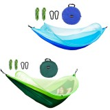 Hewolf 260x150cm Outdoor Double Hammock Camping Hanging Swing Bed With Mosquito Net Max Load 200kg