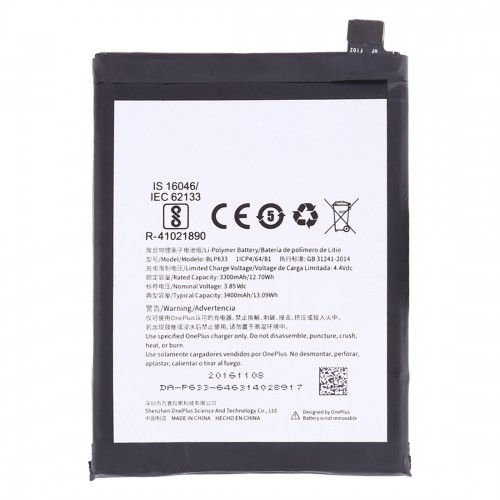 3300mAh Li-Polymer Battery BLP633 for OnePlus 3T