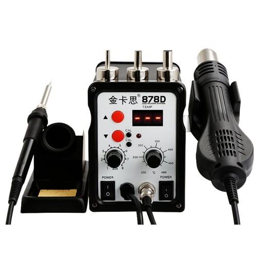 Kaisi 878D 2 In 1 LCD Digital Display Heat Gun Soldering Station 700W for BGA Rework Solder Station Hot Air Gun Welder Equipment, EU Plug