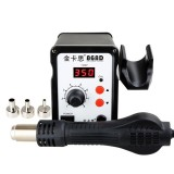 Kaisi 868D 700W Soldering Station Heat Gun Welding Hot Air Gun With 3 PCS Nozzles, EU Plug