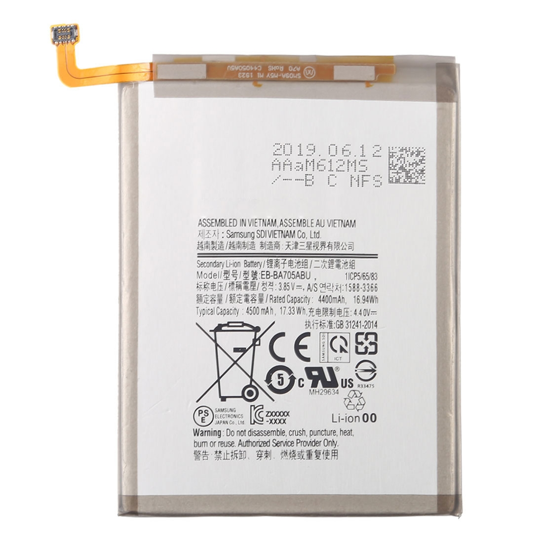 4400mAh Mobile Phone Replacement Battery for Galaxy A70