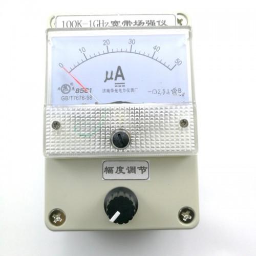 100K-1GHz Broadband Field Strength Instrument Simple Field Strength Meter Talkback Airport Strong Antenna Field Intensity