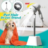 Pet Hair Dryer Holder 180 Degree Rotating Hair Dryer Bracket Dog Dry Hair Convenient Practical Dog Grooming Cleaning Supplies