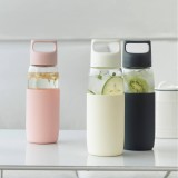 Xiaomi Fun Home 500ml Glass Water Bottle Portable -20-150 Temperature Tea Cup Drinking Mug With Silicone Case