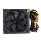 1200W Computer Power Supply Module PC PSU 24Pin SATA 6Pin 4Pin Quiet LED Fan 80 Plus