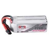 GAONENG GNB 18.5V 2200mAh 120C 5S XT60U-F Plug Lipo Battery for RC Model