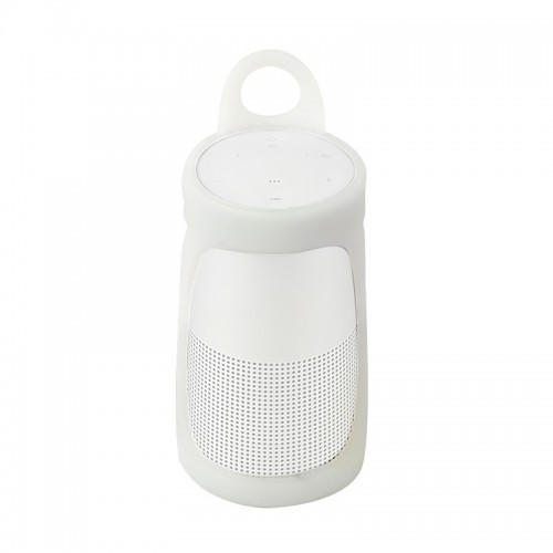 Portable Silica Gel Bluetooth Speaker Protective Case for BOSE Soundlink Revolve+ (White)