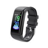 C21 1.14 inches IPS Color Screen Smart Bracelet IP67 Waterproof, Support Call Reminder / Heart Rate Monitoring / Blood Pressure Monitoring /Sleep Monitoring / Sedentary Reminder / Female Physiological Reminder (Black)