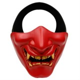 WosporT Halloween Dancing Party Grimace Half Face Tactical Mask (Red)
