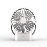 LyRay UB-05 USB Rechargeable Portable Mini Copper Mute Fan Desktop Office Fan with 2500mAh Capacity Battery
