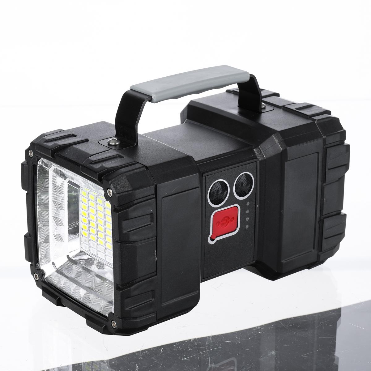 Xmund XD-FL2 P50+45LED 3Modes Double Light 1000Lumens USB Rechargeable portable