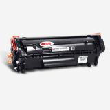 ZENGMEI For HP12A Toner Cartridge HP1005 HP1020 HP1010 M1005 Laser Printer Ink Cartridge Plug