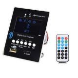 9V 12V LED Lyric Display Bluetooth Audio MP3 Decoder Board Bluetooth Receiver Module Decoding USB SD WAV WMA AUX FM