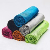 Xiaomi Giavnvay Cool Feeling Towel Strong Water Absorption Quick-Qrying Outdoor Running Sports Towels